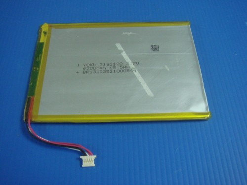 Batterie d'origine pour tablette Carrefour CT820 3,7v 4200mAh YOKU 31901 - 19357